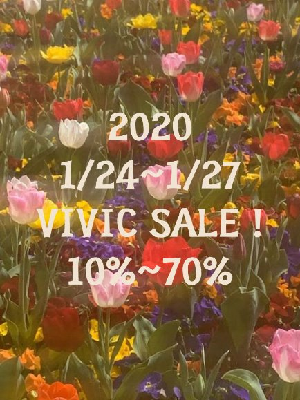 2020 VIVIC SALE EVENT !